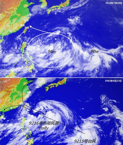 巨型台风正在酝酿 双台风呼之欲出恐威胁福建