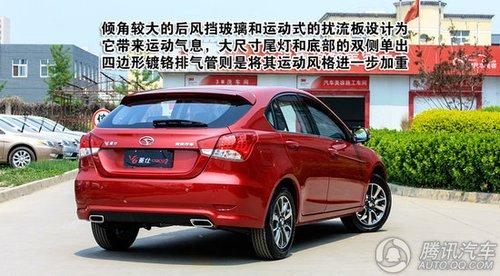2013款 东南v6菱仕 1.5l 手动精英版 重点图解高清图片