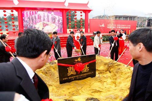 中国古典工艺博览城项目仪式在莆田启动