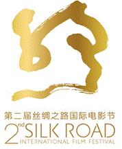 第二届丝绸之路国际电影节介绍图片
