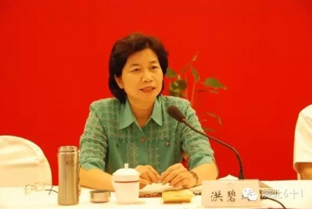 """揭秘厦门女领导成长之路女副市长被称""""超人"""""""