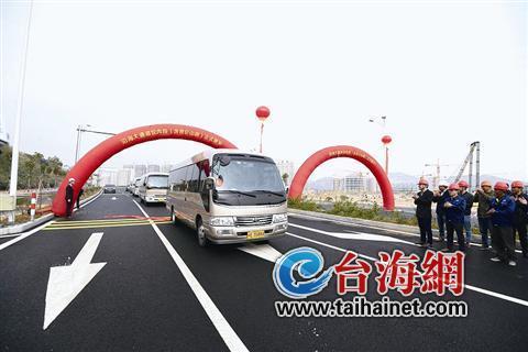 沿海大通道漳州开发区段通车 利于提升区域价值
