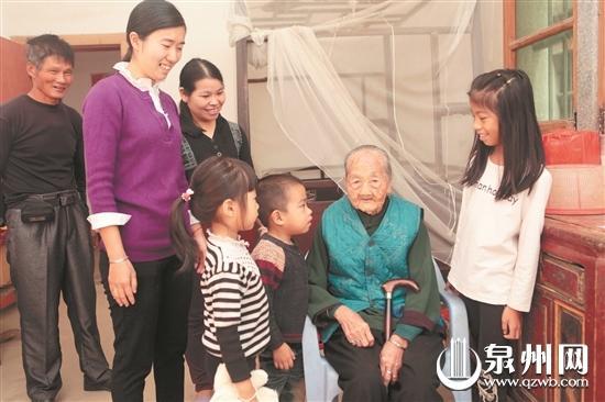 泉港同胞三姐妹年龄皆过百 两姐妹还在世