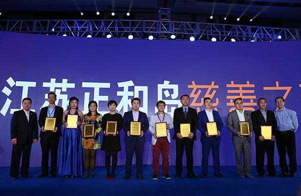 蒋锡培:相信组织的力量 融合与共享
