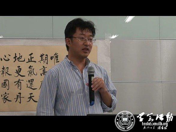 学会活动(28)张小龙:《奥尔特加技术思想》
