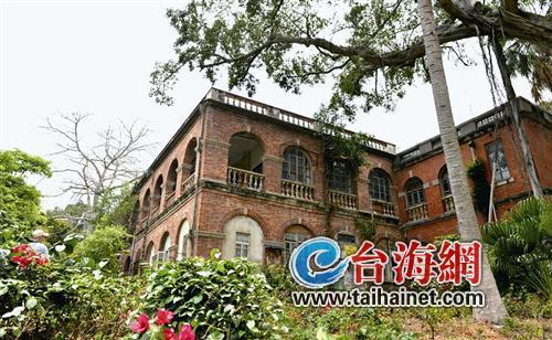 厦原日本领事馆无人敢住 多名抗日志士在此被杀