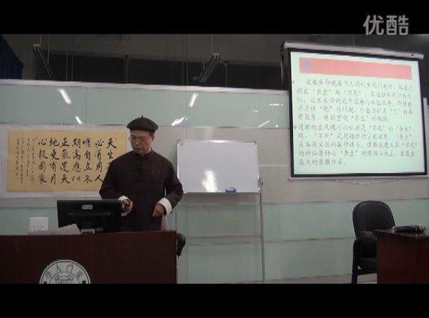 学会活动(24)硕博沙龙(36):萧友信《生死学与宗教》