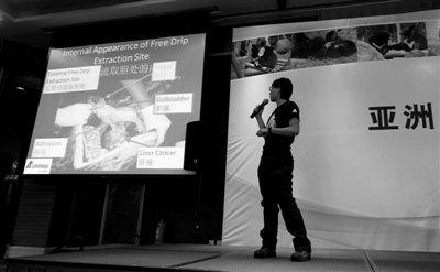 亚洲动物基金公布暗访纪录片 驳活熊取胆无痛论