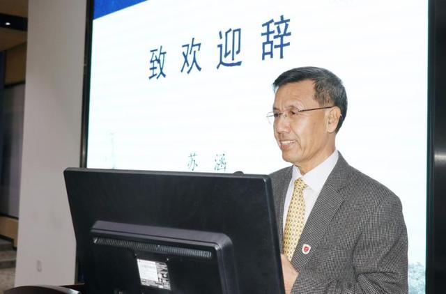2018国学研究(厦门)论坛在厦门工学院举行