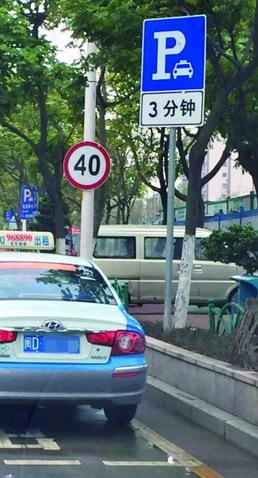 厦交警出台方案 将市区道路划为禁停路等三类