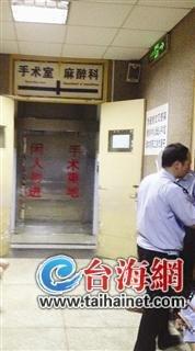 漳州城管被砍头骨碎裂 疑因拆迁被屋主砍