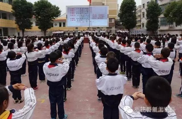 """上饶县引入""""腾讯智慧校园"""",覆盖全县380所中小学"""