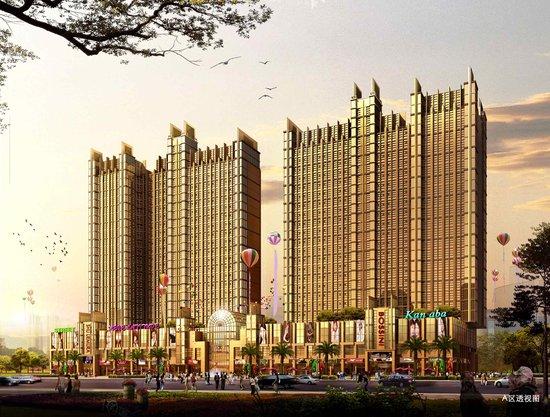 抢占西航国际广场五星级标准产权式酒店