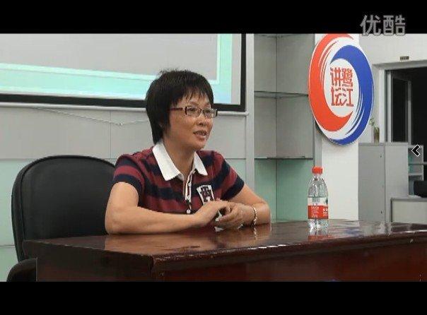"""""""文化讲堂""""(73)厦门文学系列(2)赖妙宽:泛写作时代的文学"""