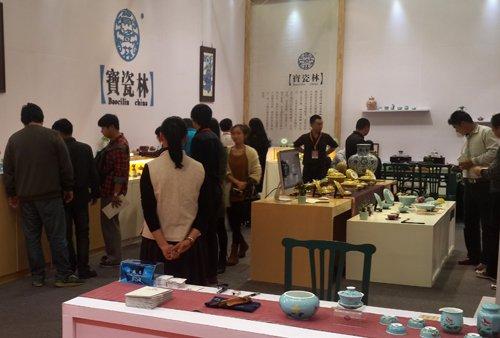 景德镇陶瓷品牌宝瓷林亮相第七届茶博会