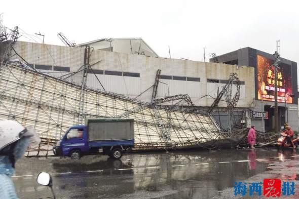 """""""鲇鱼""""横扫台湾已致4人死亡 停电灾情创第二高"""