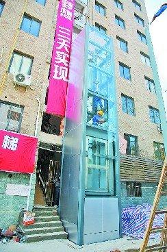 """老楼房业主自筹资金装电梯 """"DIY""""只花三天"""