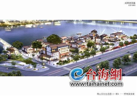 漳州将建全江景美食胜地:桥南美食家项目