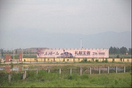 中豪•东湖一品接待会馆 6月17日盛大开放