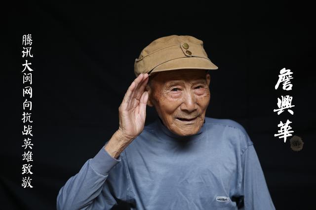 詹兴华:战友被日军残忍杀害