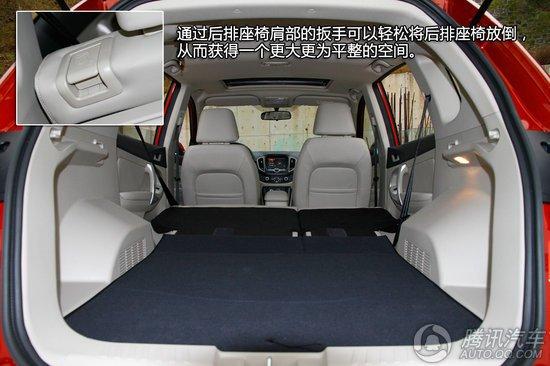 奇瑞瑞虎5   瑞虎5的后备箱秉承了suv车型一贯的开口大以及内部