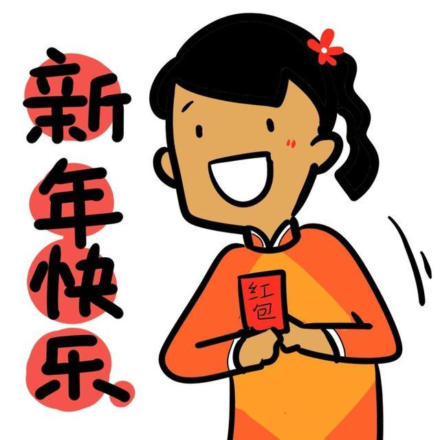 """预告:""""有福之州福地多""""新年第一趴 直播探访乌山"""