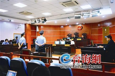 海沧一老板名下有2家公司 欠款140万被起诉