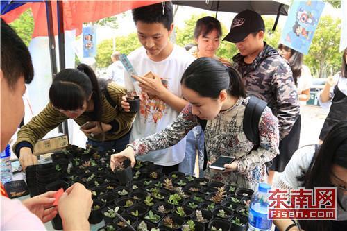 协和学子开展绿色公益活动 响应世界地球日