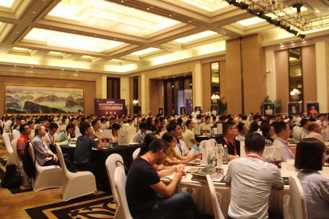 福建首届互联网+教育高峰论坛在福州开幕