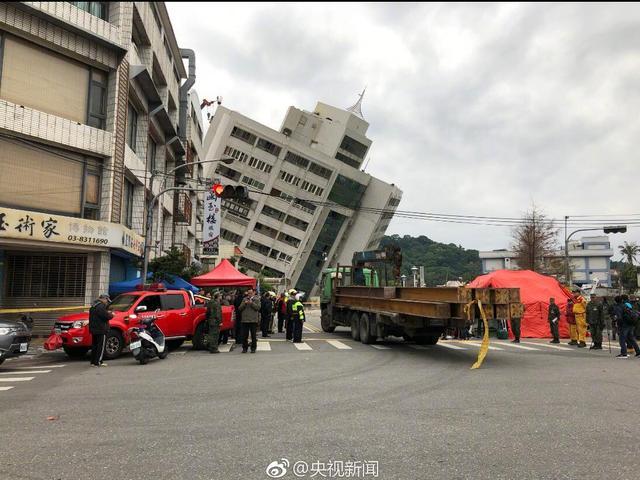 台湾花莲6.5级地震已致4人遇难 厦门一游客重伤