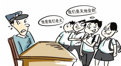 闽清8名中学生模仿学生拉帮结伙敲诈勒索电影天河区小学生图片