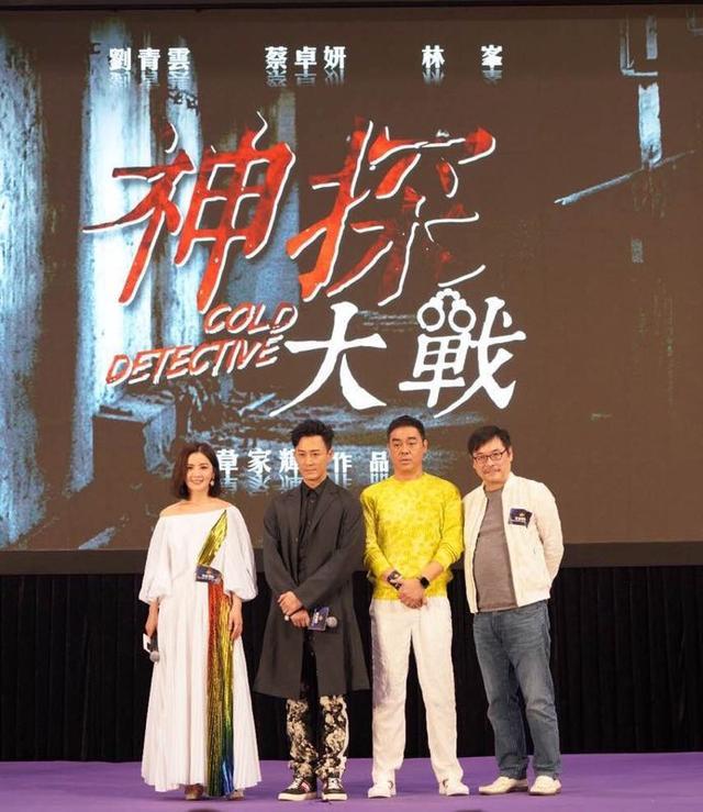 2018英皇电影香港盛大巡礼 推多部顶级大制作