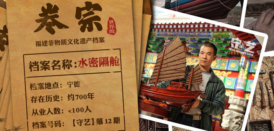 福州漆箸工艺