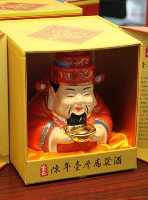 台湾免税购物公园开业 每人可购3000元商品