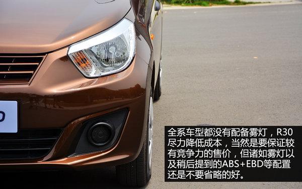 日产乘用车公司总经理打越晋(susumu uchikoshi)介绍,启辰r30高清图片