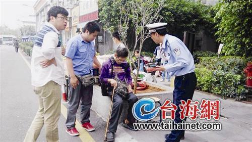 台湾老人突然发软瘫倒路边 的哥民警帮忙扶起