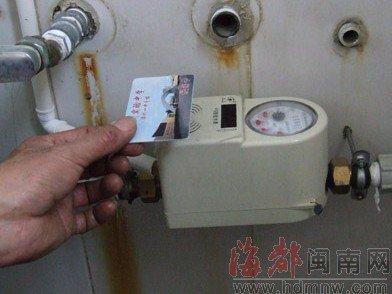 漳州实验中学1吨热水60元 学生洗不起热水澡