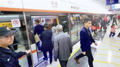 厦门地铁开通后第一个工作日 早高峰进站1.3万人次