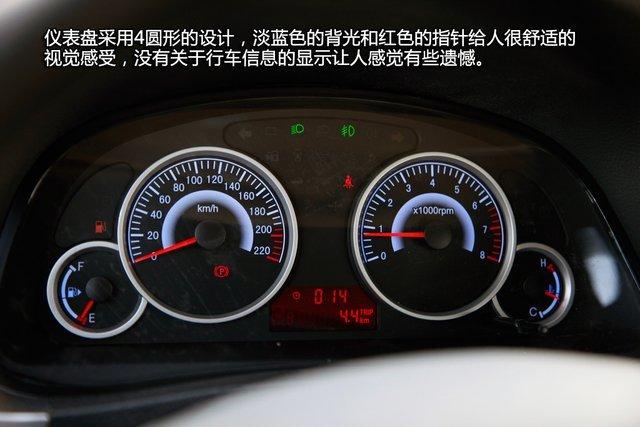 [新车实拍]华泰路盛E70实拍 彰显大气体面