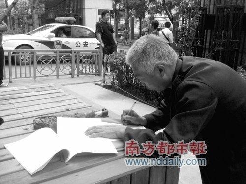 北京保安公司建截访黑监狱 向地方政府收佣金