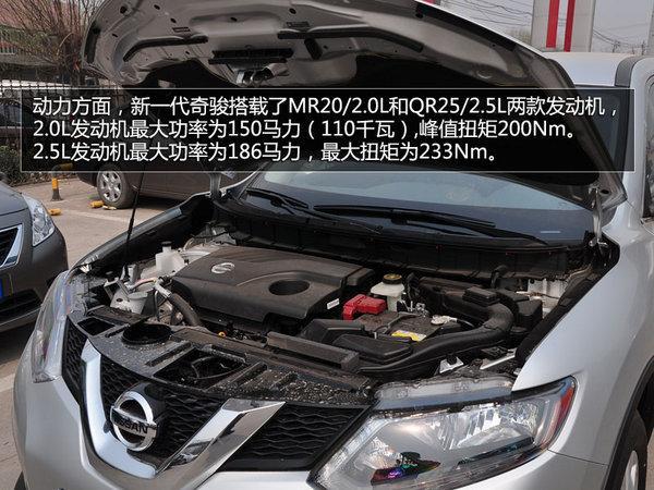 2.5l发动机最大功率为186马力,最大扭矩为233nm.