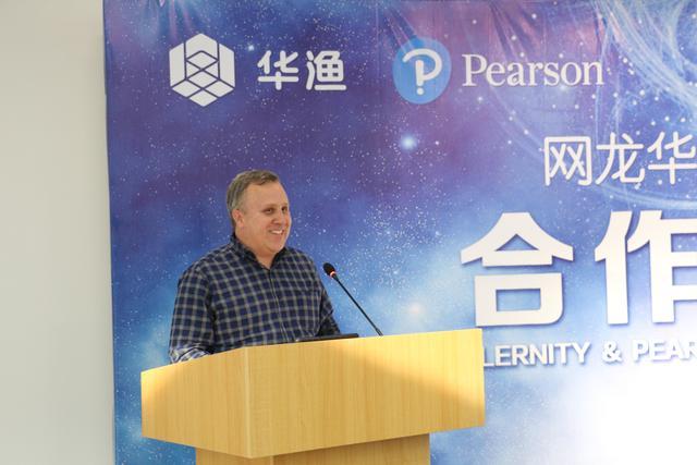 华渔联手培生推进VR教育全球化