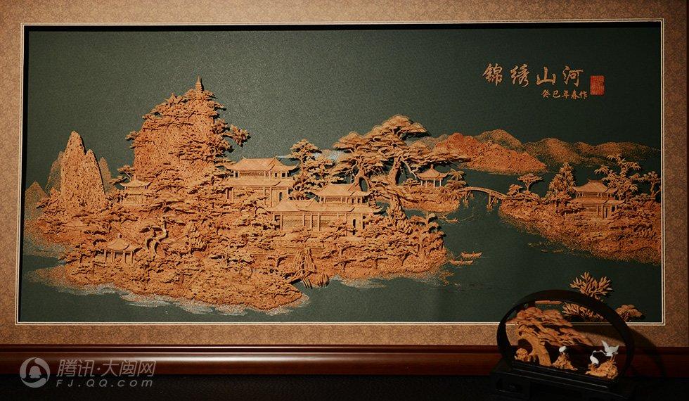 腾讯大闽网福建非物质文化遗产档案