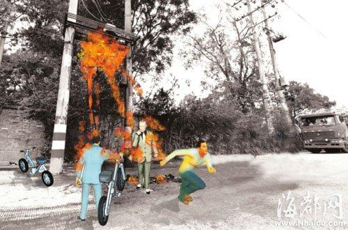 仓山区路边电力设备箱爆炸 两路人烧成火人