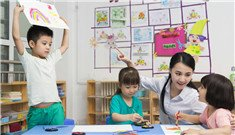 福建省各高校2016年本科新增小学教育等专业