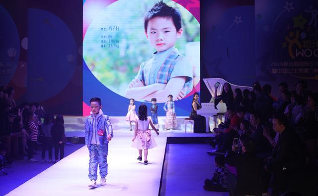 2016新丝路NSR国际少儿超模大赛(厦门赛区)总决赛顺利举行