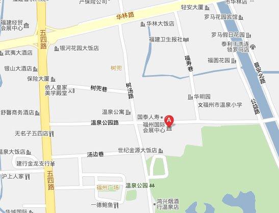 福州国际会展中心乘车指南