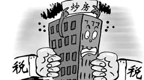 """""""上海版""""房产税或影响福厦 将吓退大批投资客"""