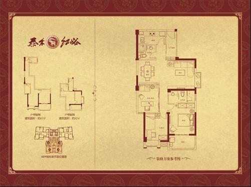 5月10日泰禾红树林红峪精装样板房媒体品鉴会