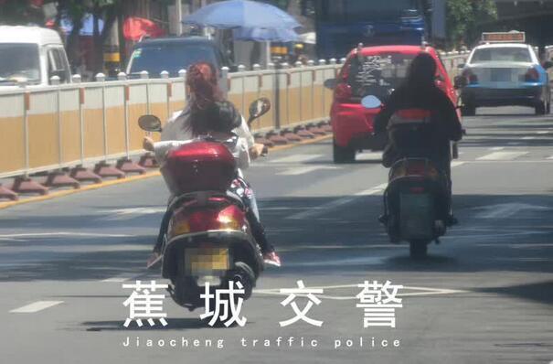 蕉城警方曝光一批交通违法 有你认识的人吗?